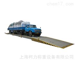 SCS-KL-A柯力100吨地磅