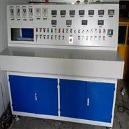供应变压器综合控制台