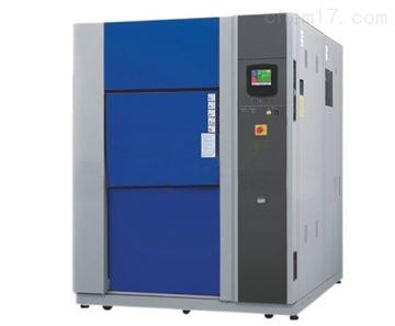 三箱式冷热(温度)冲击试验箱