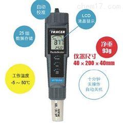 Tracer 1742笔式ORP氧化还原电位检测仪