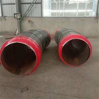 377*7高密度聚乙烯热力直埋防腐保温管道