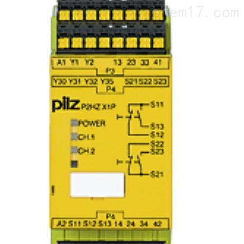 德国皮尔兹双手检测继电器相关数据
