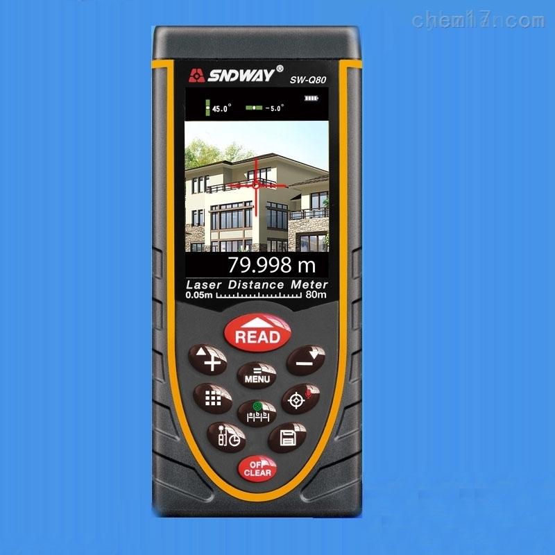 承修五级设备GPS或激光测距仪
