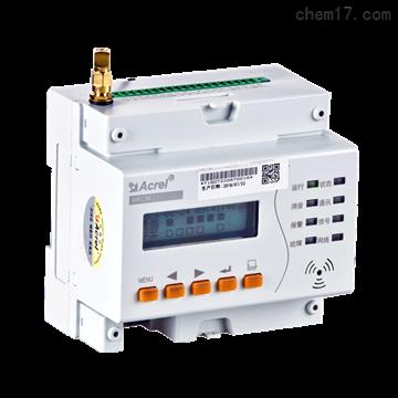 ARCM300T-Z-2G三相智慧用電帶計量監控模塊