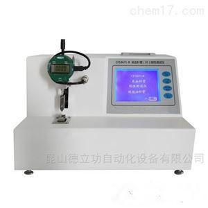 医用针灸针测试仪刚性