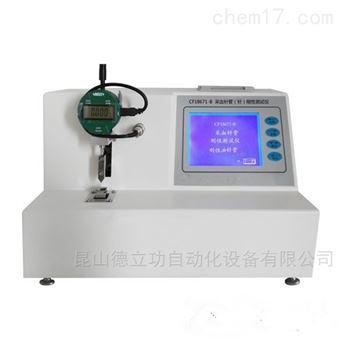 SH-0940-A医用钳锁合啮合力测试仪详细介绍