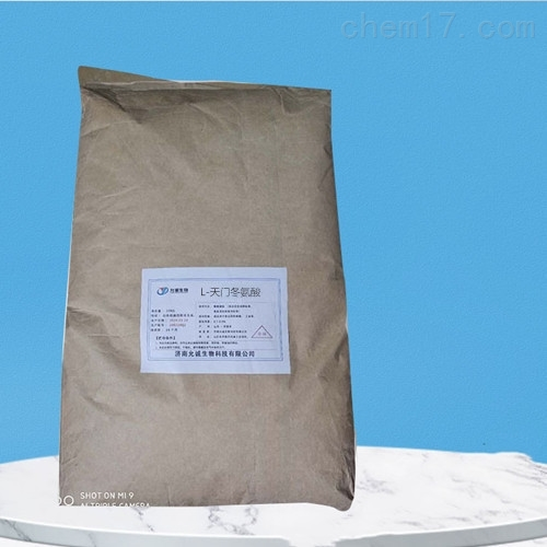 L-天门冬氨酸量大优惠