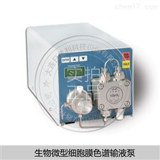 生物微型细胞膜色谱装柱机输液泵