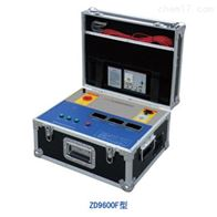 ZD9600F线路接地故障定位仪厂家直销