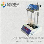 聚同厂家可视氮吹仪吹扫针独立控制