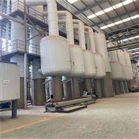 降膜每小时30吨四效五体浆膜式蒸发器