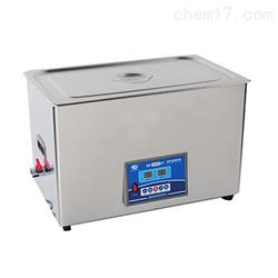 SB-800DT新芝超声波清洗机