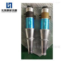 15K2600W超声波KN95防护封边耳带焊接换能器