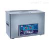 宁波新芝DT系列超声波清洗机