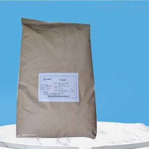 卡拉胶增稠剂量大优惠