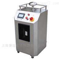 汽化过氧化氢灭菌器