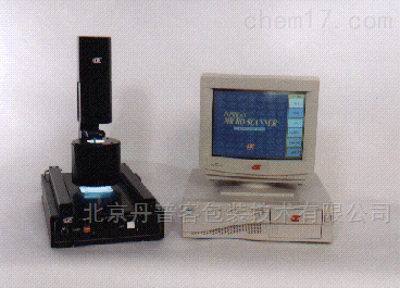 Paprican 微观扫描仪(匀度、尘埃测定仪)
