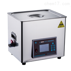 SB-800DTS新芝超声波清洗机