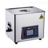新芝DTS系列液晶双频超声波清洗机
