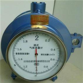 A6潍坊实验湿式气体流量计