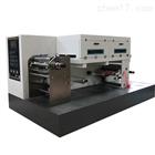 PTX-500L實驗室涂布機