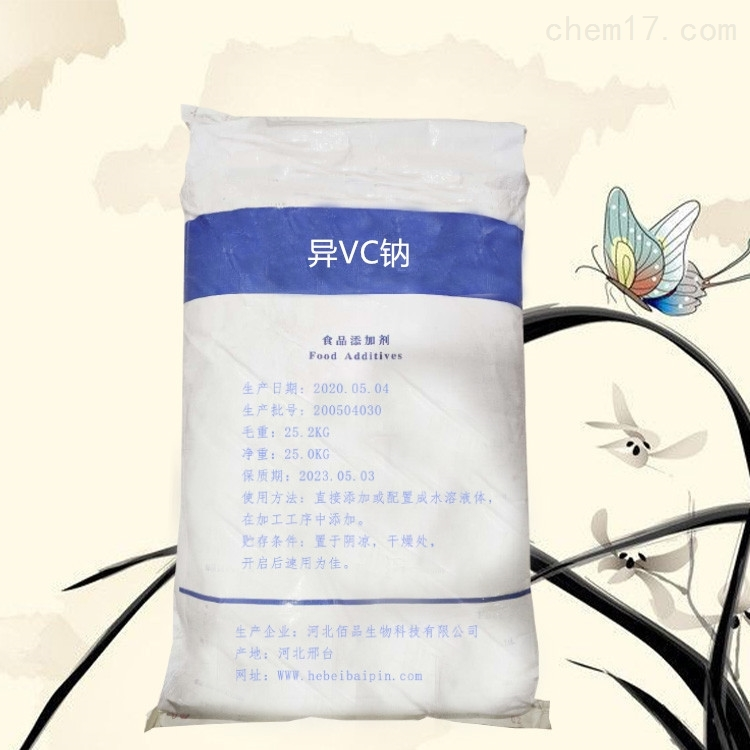 饲料级异VC钠生产厂家 抗氧化剂