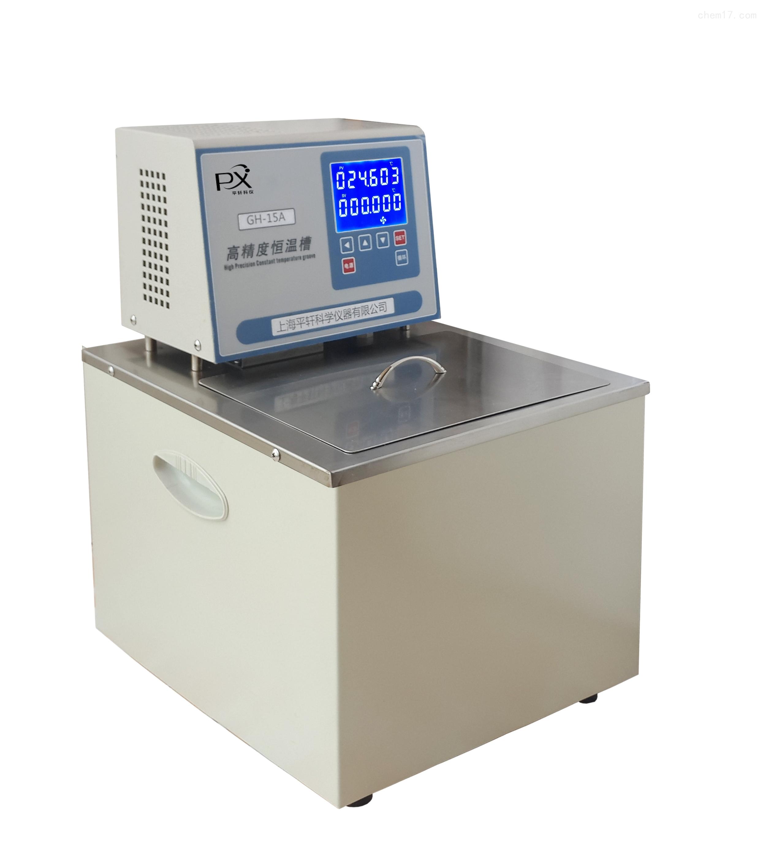 高温恒温循环器