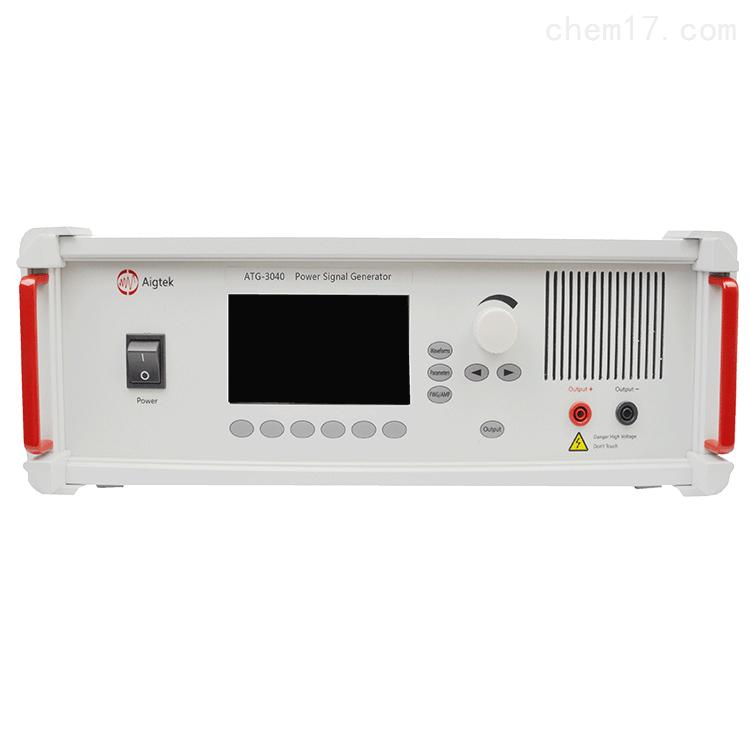 安泰Aigtek ATG-3000 系列功率信号源