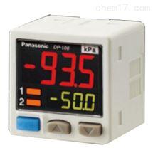 日本松下Panasonic压力传感器气体用