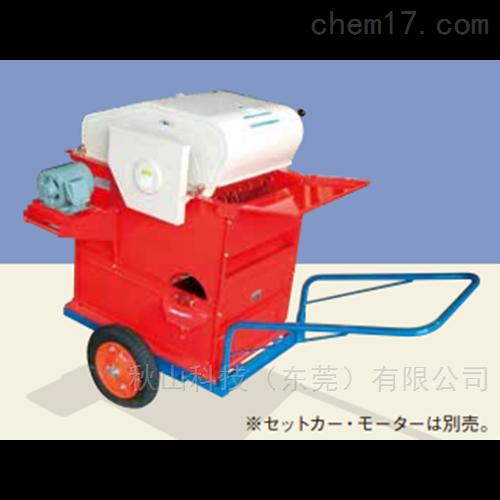 日本sagawa实验用带风选的大豆单株脱粒机