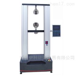 WDS-20液晶数显电子万能试验机
