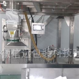 兽用粉剂、散剂、预混剂全自动包装生产线