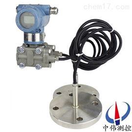 ZW3051LDP双法兰远传差压液位变送器