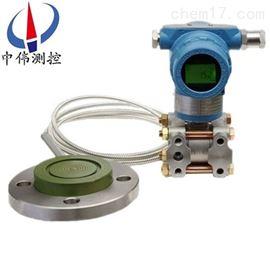 ZW-3051LGP单法兰远传压力液位变送器