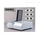 彩谱透射分光测色仪