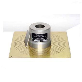 HSY-0751乳化沥青稠度试验器