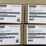 威海西门子SITOP电源模块代理商