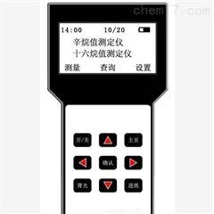 131-1源头货源131辛烷值十六烷值测定仪