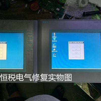 西門子顯示屏開機不亮黑屏十年專修此問題