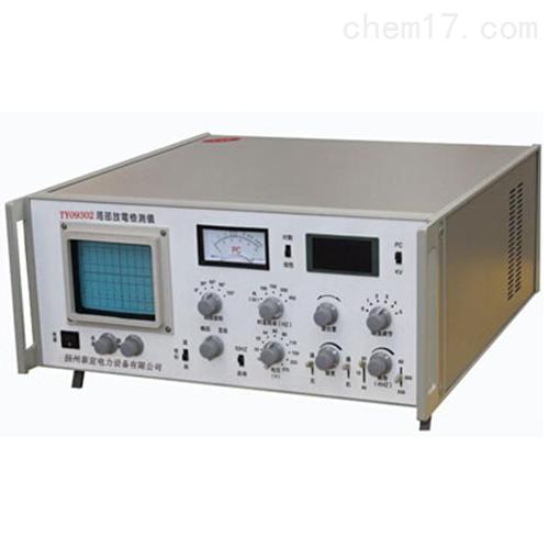 多通道局部放电测试仪扬州生产商