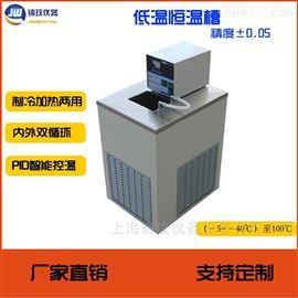 DC-3015低温设备 超低温槽 低温液体储槽