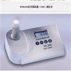 ET99109德国罗威邦化学需氧量(COD)测定仪
