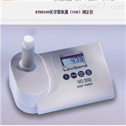 德国罗威邦化学需氧量(COD)测定仪