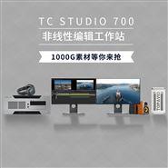 EDIUSX非编系统视频剪辑工作站