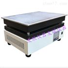 DB-3B數顯控溫不銹鋼電熱板