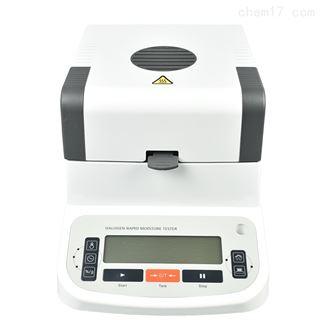BOS-170A化工原料快速水分测定仪