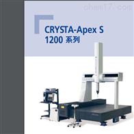 日本三豐高精度大型三坐標測量機