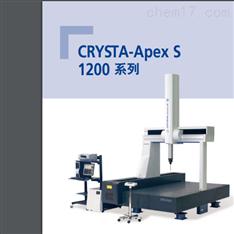 日本三丰高精度大型三坐标测量机