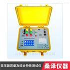 SZ-RC302变压器容量及综合特性测试仪