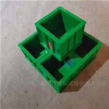 150型工程塑料試模